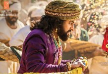 Sye Raa review
