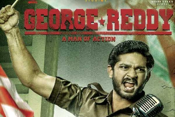 George Reddy Movie Review Rating