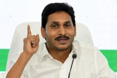YS Jagan Government Taking Loans In Huge Amounts