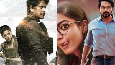 One more disastrous Friday for Telugu Cinema