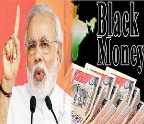 black money holders one moe time