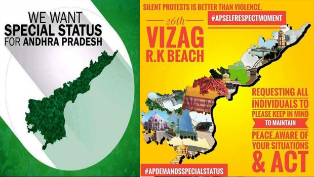 is special status meeting doing peacefully in rk beach vizag
