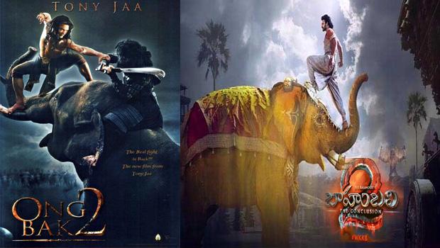 bahubali 2 poster same to same ong bak2 movie poster