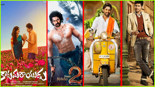 tollywood back to back summer movies