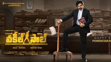 Permission denied for Vakeel Saab's per-release event