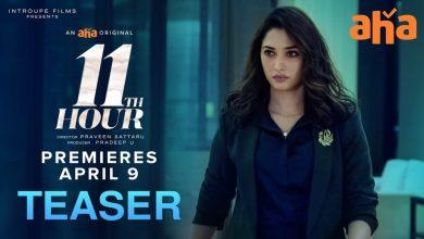 Tamannaah's 11th Hour Teaser | TeluguBulletin.com
