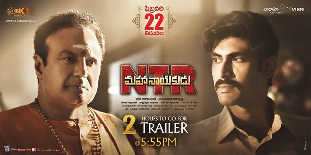 ntr-mahanayakudu-movie-posters_1