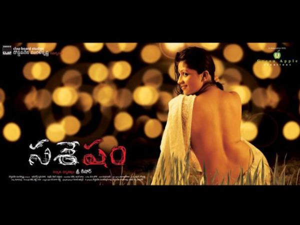 Vikram, Supriya Hot In Sasesham Movie Hot Wallpapers Latest Posters