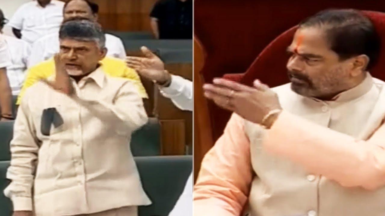 Chandrababu vs Tammineni Seetaram in Assembly