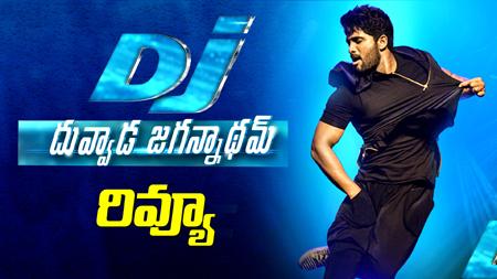 DJ Review | Duvvada Jagannadham Movie Review | Allu Arjun ...