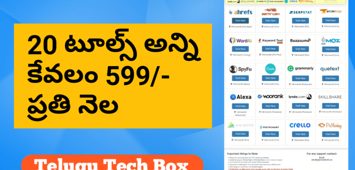 Best tools for Bloggers and designers telugu