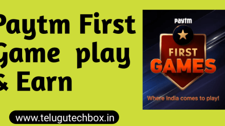 Paytm games ludo game