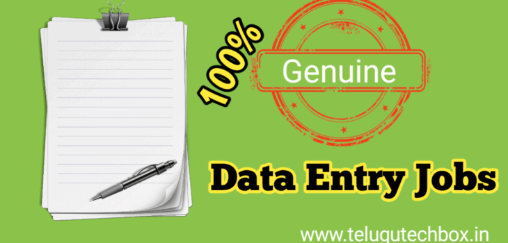 Telugu data entry jobs for students