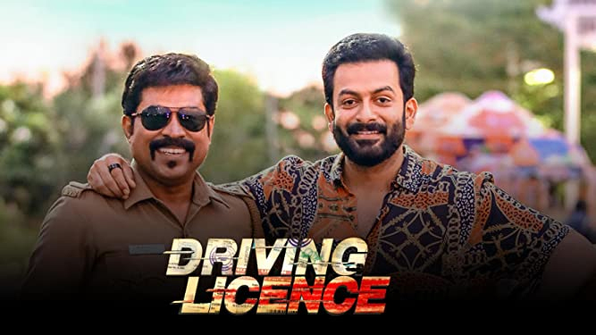 Driving License  web series review