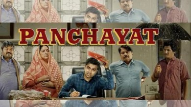 Photo of PANCHAYAT  web series