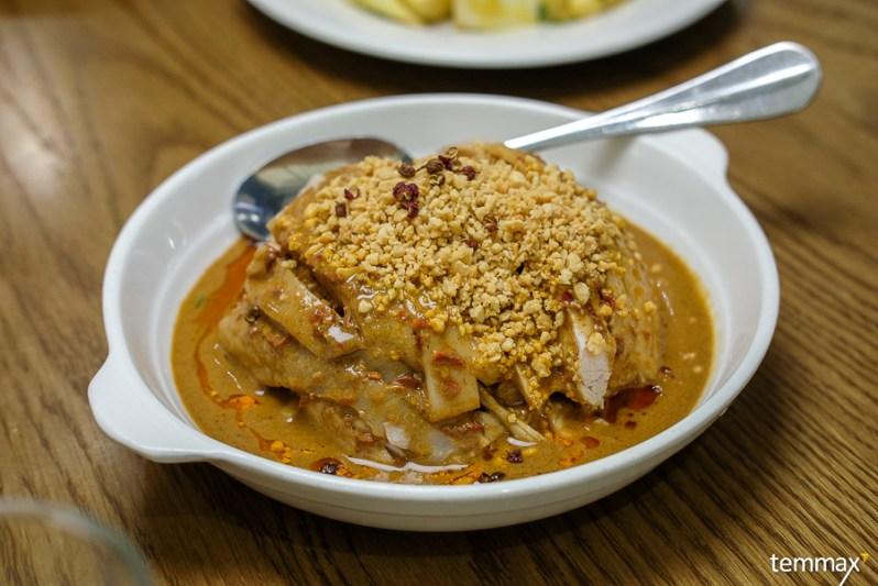 เที่ยวไทเป ร้าน Kaifun อาหารเสฉวน พริกหมาล่าสุดเผ็ดร้อน - Temmax บล็อกเกอร์ Thai Lifestyle food & Travel Blogger - รีวิว เที่ยวไต้หวัน