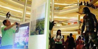 Sangiran primordial man Museum Indonesia