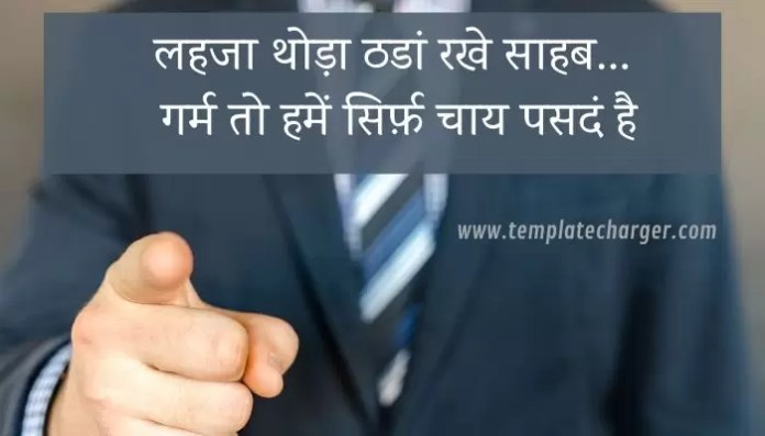 Funny Chai Quotes in Hindi