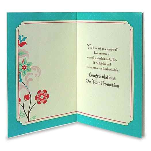 Greeting Card sample 7461