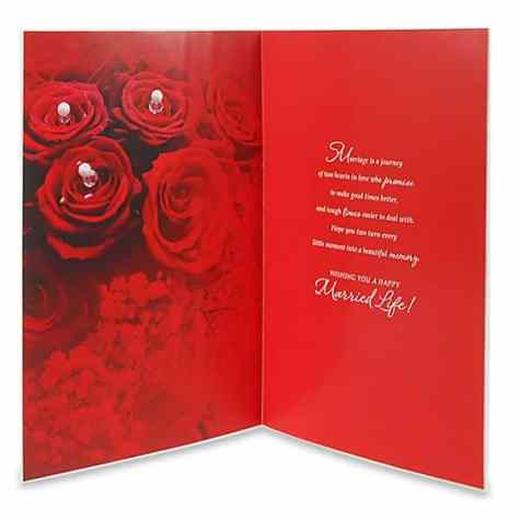 Greeting Card sample 941