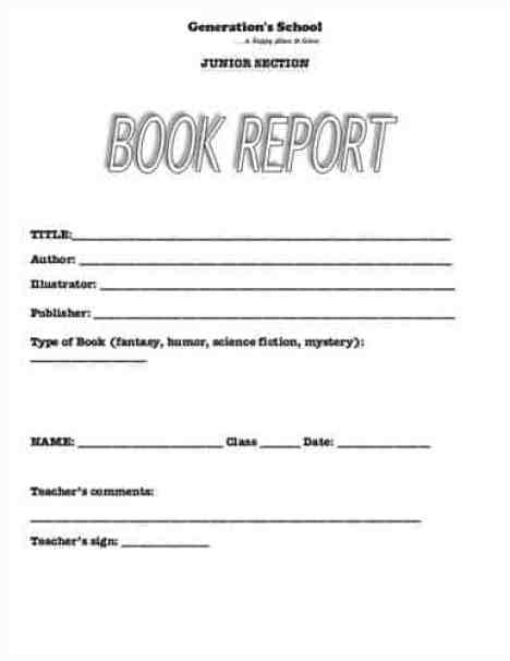 book report example 31.461