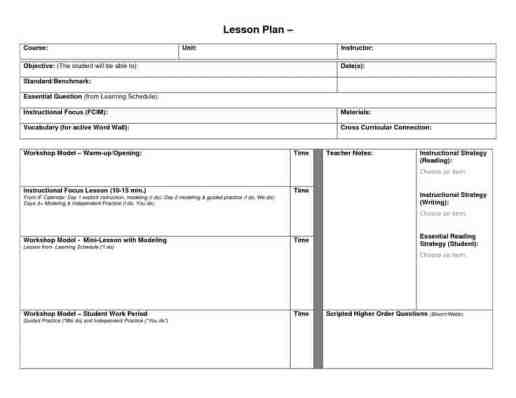 lesson plan template 941