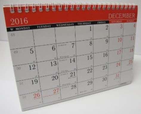 office calendar sample 12.
