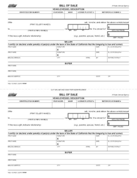 bill of sale sample 13.641