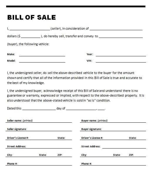 simple vehicle bill of sale