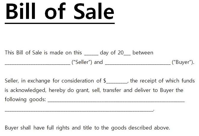 bill of sale sample