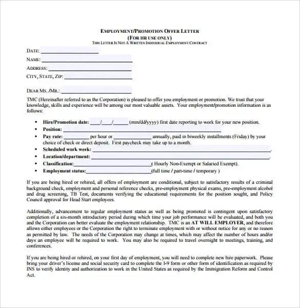 promotion letter 880