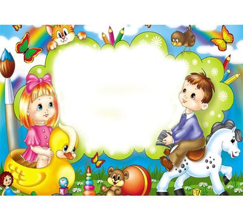 Картинки Рамки Для Детского Сада