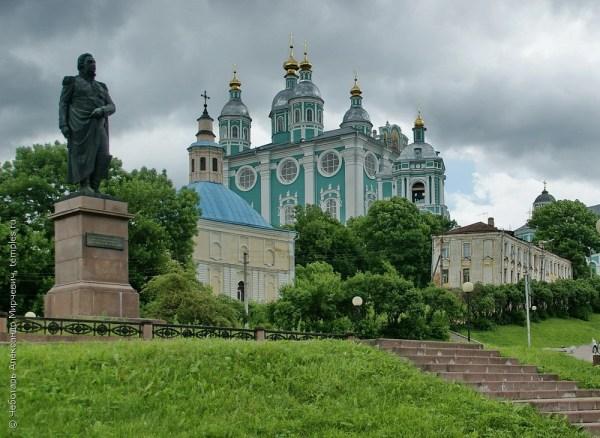 Фото Успенский Собор В Смоленске