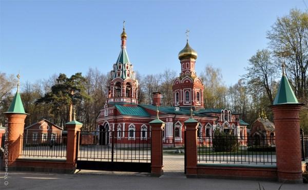 Фото Красногорск Московская Область