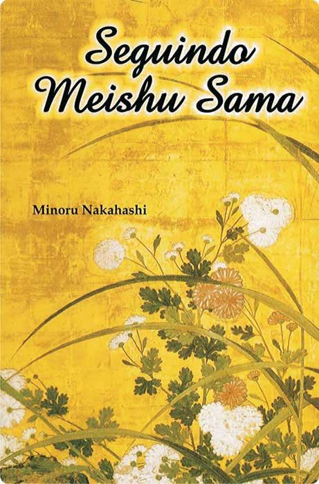 Seguindo Meishu Sama – português