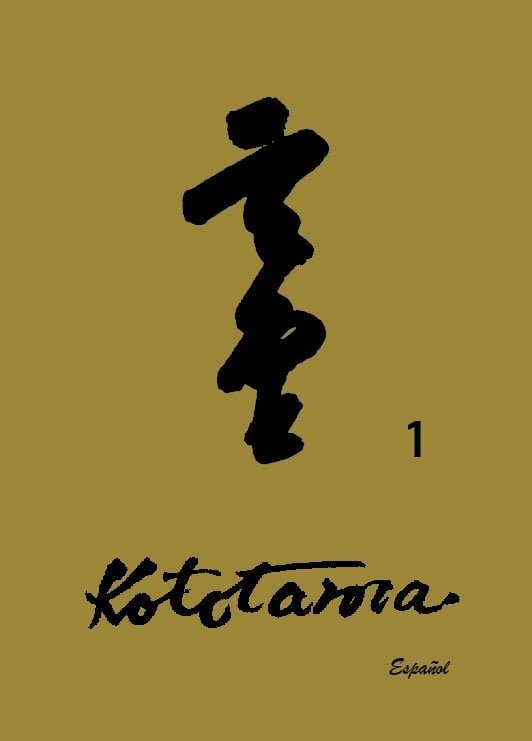 Kototama 1 – español