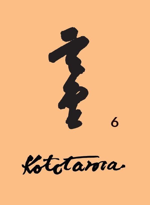 Kototama 6 – português