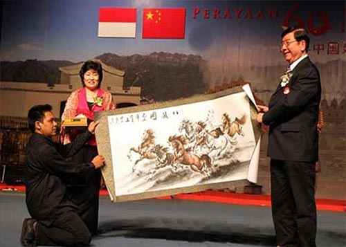 China's Ambassador to Indonesia, H.E. Mrs. Zhang Qiyue