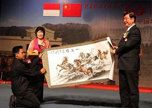 China's Ambassador to Indonesia, H.E. Mrs. Zhang Qiyue