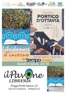 Portico D'ottavia - 1280px