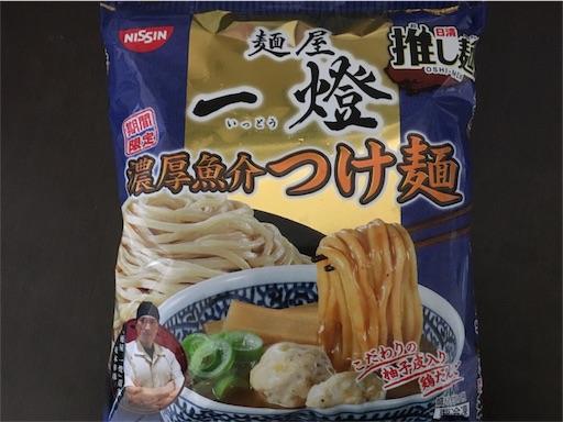 【冷凍食品】一燈の濃厚魚介つけ麺・パッケージ