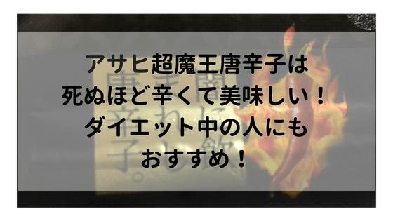 f:id:tenbin_libra:20180612112640p:plain