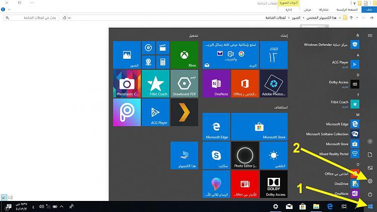 Win10 – Language change Arabic to English Solved - Windows 10 Forums