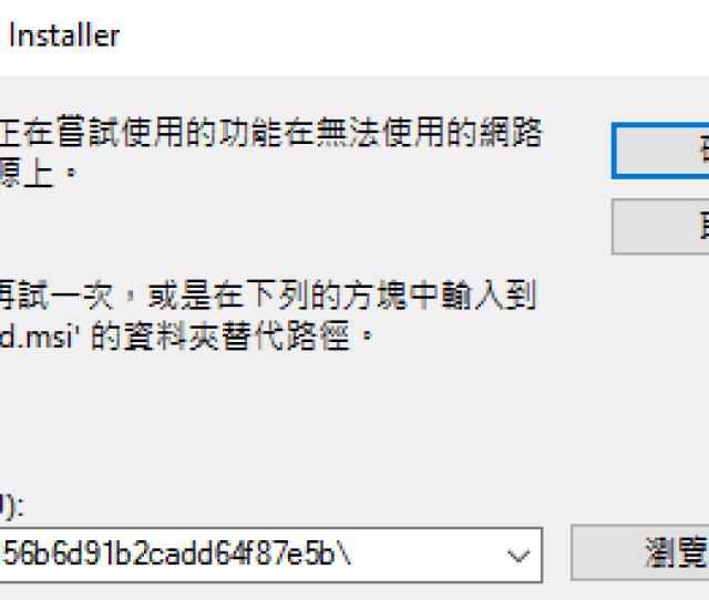 Uninstall Microsoft Visual C 2008 Service Pack Chinese Dialog Box