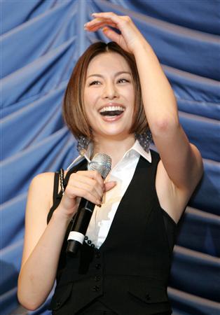 Ryoko Yonekura Photo Gallery
