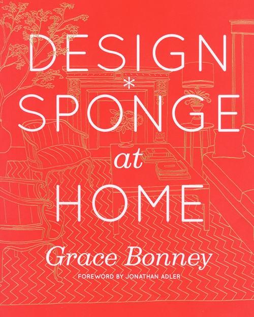 Design-Sponge-HiRes-Cover-Image