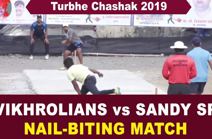 Vikhrolians vs Sandy SP