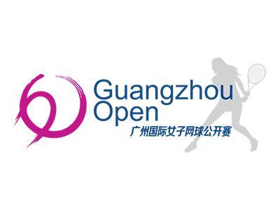 guangzhou_0