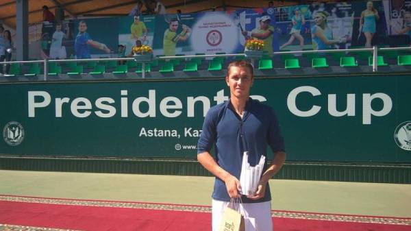 ITF releases details about a brand new Transition Tour ...