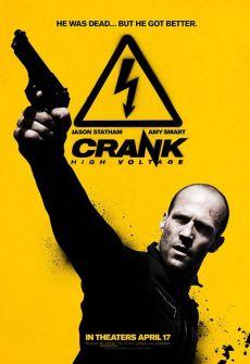 crank_two_ver4